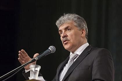 Депутаты от КПРФ попросили ЦИК зарегистрировать Грудинина на выборы в Госдуму