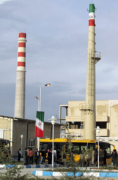 Iranian nuclear facilities (Photo: AFP)