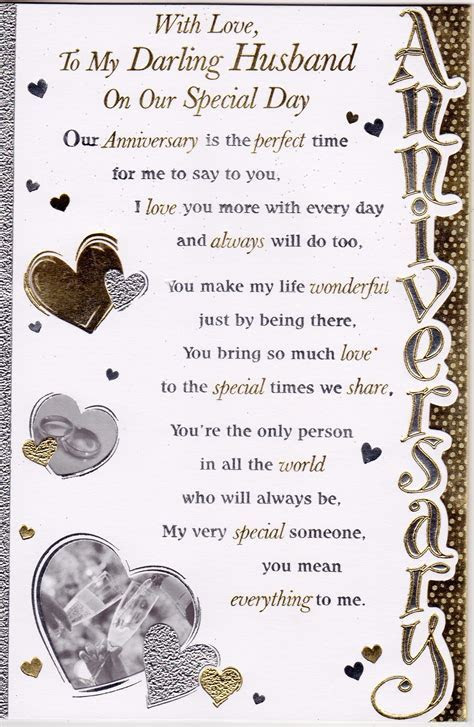 Printable Anniversary Cards for Husband