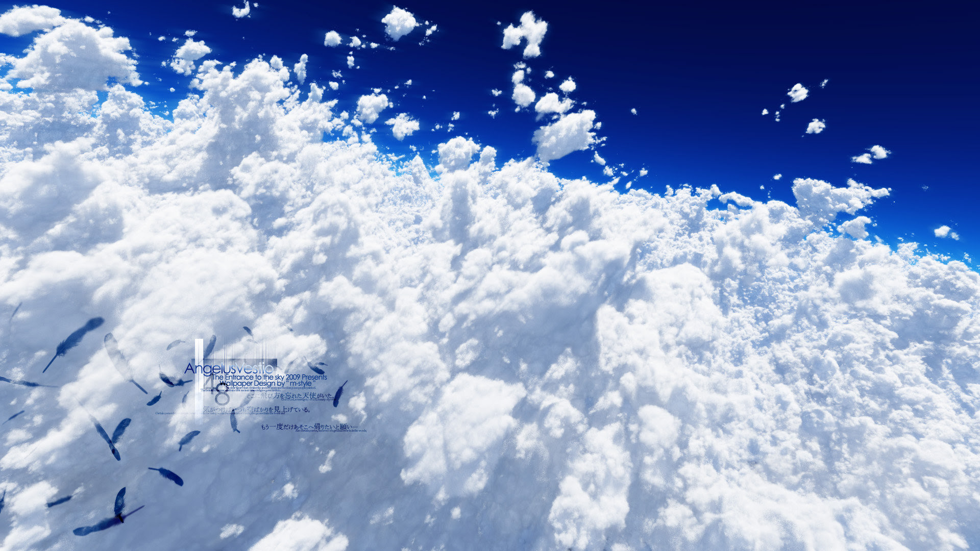 2次元ブログ Pc壁紙 アニメ Air