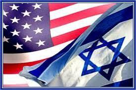 Voeux pour 2015...et plus: Transfert d'Israël sur une partie du territoire des Etats-Unis