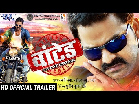 New Bhojpuri Movie Wanted 2018 HD Trailer And Download