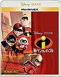 Mr.インクレディブル MovieNEX [ブルーレイ+DVD+デジタルコピー(クラウド対応)+MovieNEXワールド] [Blu-ray]