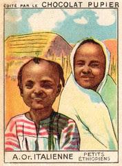pupier afrique009