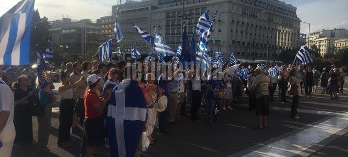 Διαδήλωση για το Σκοπιανό στο Σύνταγμα αυτή την ώρα [εικόνες & βίντεο]