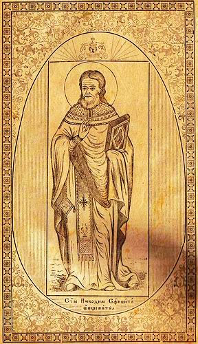 Saint Nicodème de Tismana. Moine athonite en Roumanie († 1404)