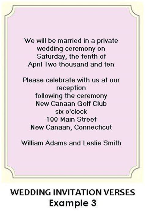 Invitation Wording ? private ceremony