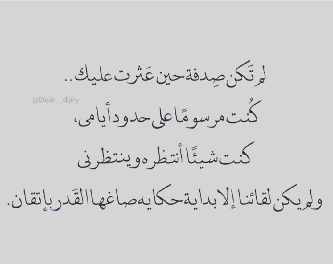 كلام عن الحب للحبيب الغالي Aiqtabas Blog