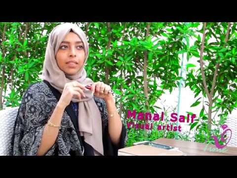 Manal Saif | Visual artist منال سيف | فنانة تشكيلية