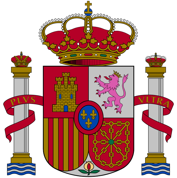 The Coat of Arms of the Kingdom of Spain