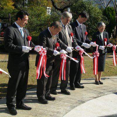 Filozófiai Kert avatása Tokió Nakano kerületében