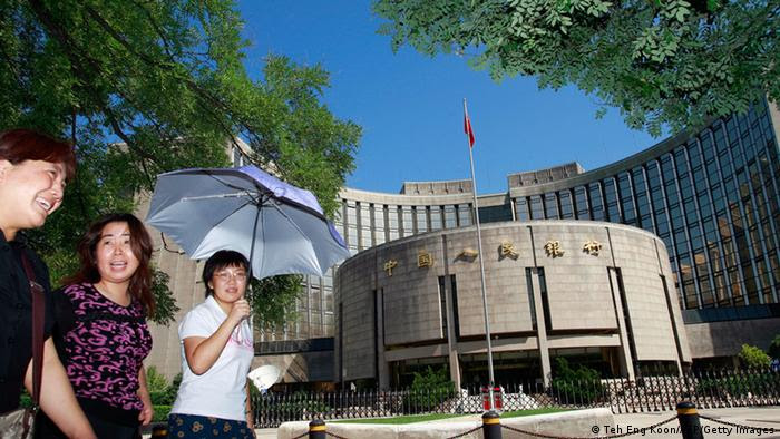 China People's Bank of China in Peking (Teh Eng Koon/AFP/Getty Images)