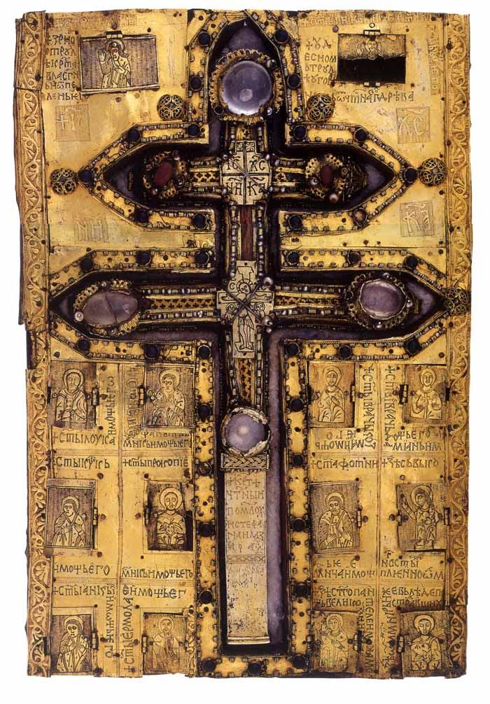 Αποτέλεσμα εικόνας για Κυριακή προ της Υψώσεως του Τιμίου Σταυρού