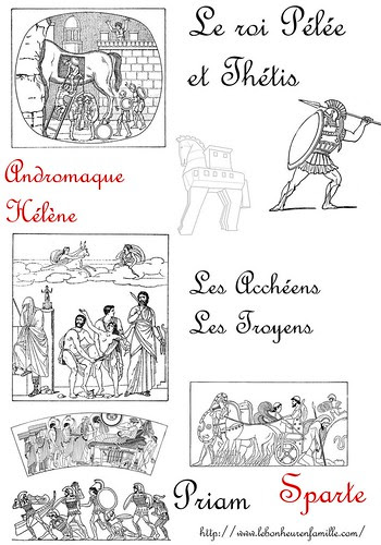 dossier guerre de Troie 1