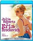 エリン・ブロコビッチ [Blu-ray]