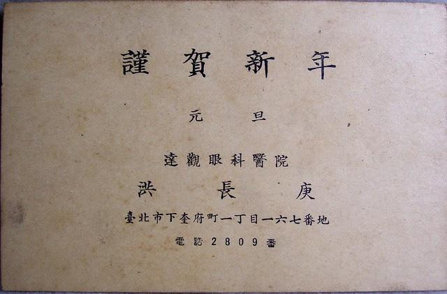 card HongH http://www.flickr.com/photos/sunangen/sets/72157594280481580/