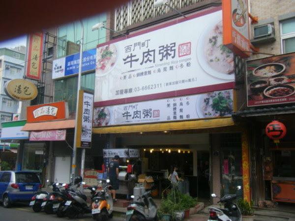 加盟創業開店市集--阿甘創業加盟網--目標為打造一最大最專業華人開店加盟創業知識資訊網站