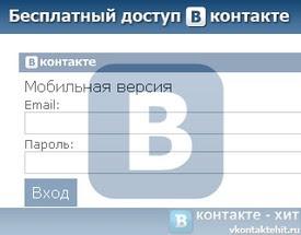 Одноклассники ижморского района