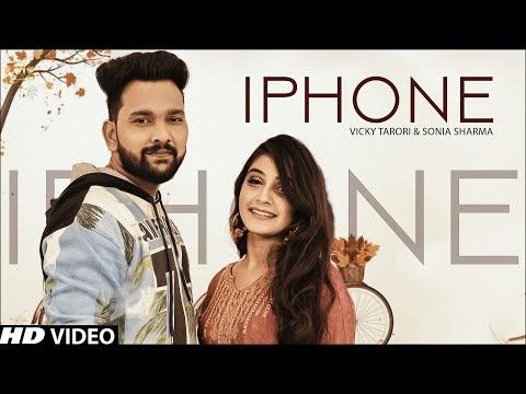 आईफोन Iphone Song Lyrics