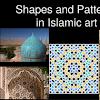 Islamic Artwork Ks2
