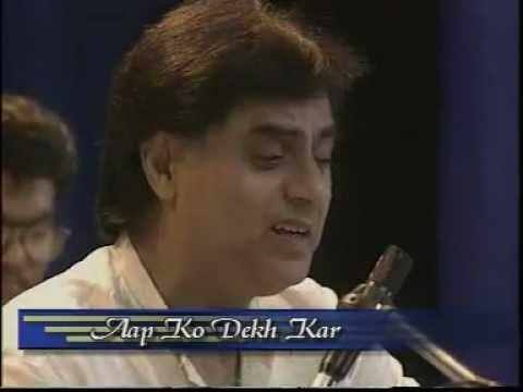 Aap Ko Dekh Kar Dekhata Rah Gaya Lyrics In Hindi