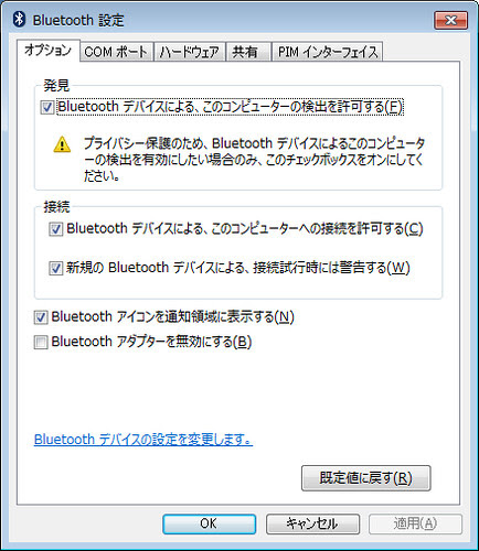 lenovo bluetooth setting 1