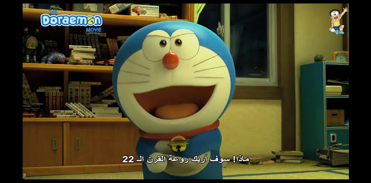 Doraemon Stand By Me Full Movie In Telugu