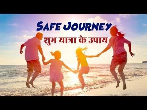 घूमने जा रहे हैं तो रुकिए पहले ये बातें जरूर जान लीजिये ||  Subh Yatra K...