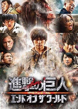 Shingeki no Kyojin: End of the World [Live Action] [HD] [Sub Español/Audio Castellano] [MEGA]