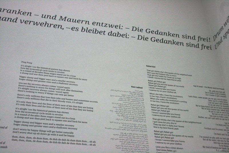 gedanken sind frei documenta13 d13 kassel 2012 wideblick.ov