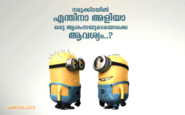 List Of Malayalam Friendship Quotes 100 Friendship Quotes Pictures