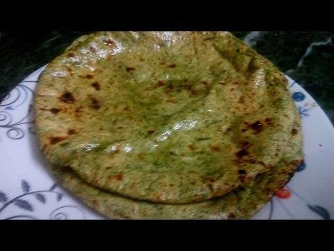 Bathua ki Roti Recipe / How To Make Bathua ki Chapati