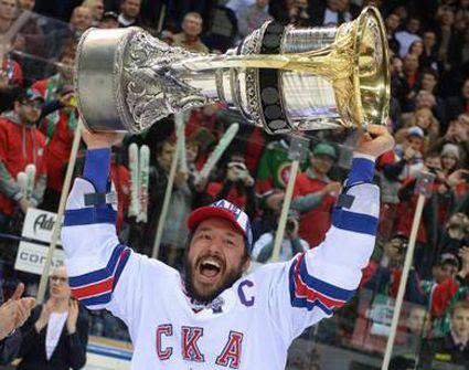 Kovalchuk Gagarin Cup photo Kovalchuk Gagarin Cup.jpg