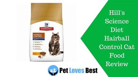 hills science diet hairball control cat food review