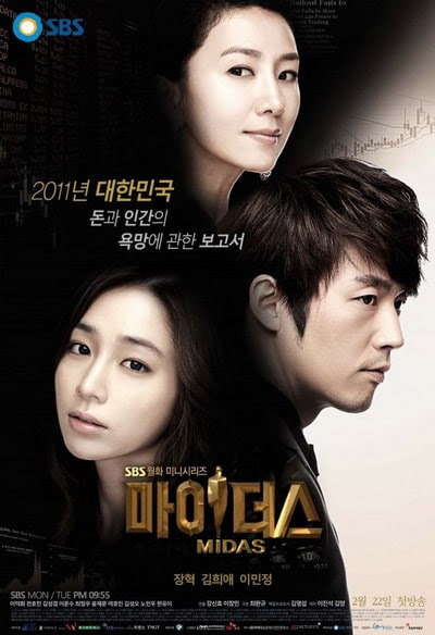 [Review-Drama Korea] Midas