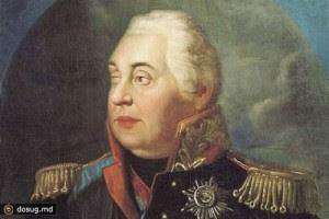 V-Rostovskoy-oblasti-nashli-pismo-Kutuzova-kazachemu-atamanu