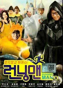 Korean Tv Shows English Sub