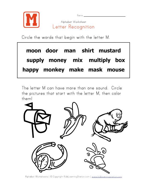 Touchme كلمات بحرف M بالانجليزي للاطفال