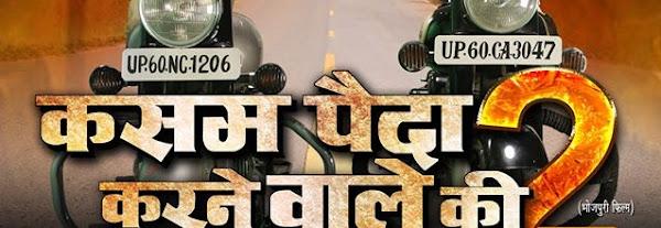 Kasam Paida Karne Wale Ki 2 Bhojpuri Film all Details