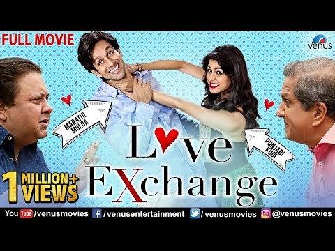Love Exchange Hindi Movie