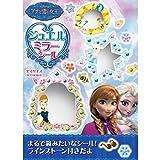 ディズニー アナと雪の女王 ジュエルミラーシール 【全5種セット(フルコンプ)】