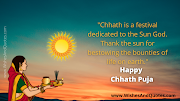 Chhath Puja 2020: Wishes, Quotes, Messages, Status, Shayari, Greetings