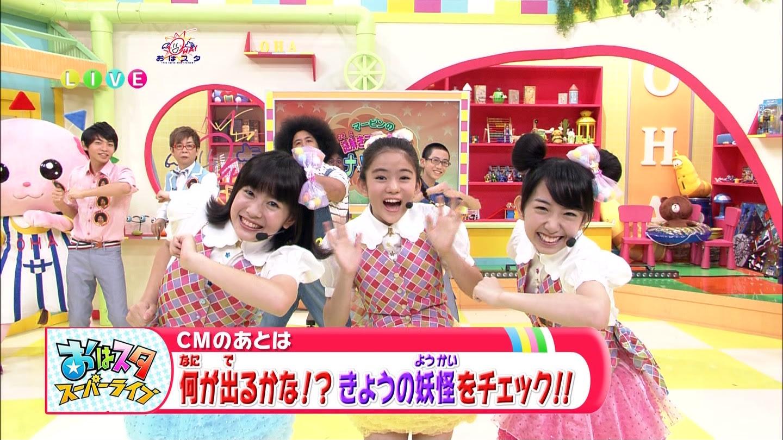 Ito Saya (Oha Girl Saya), Kawanabe Syuri (Oha Girl Shuri), Miyoshi Ai (Oha Girl Ai), Oha Girl Fuwawa, Screenshot