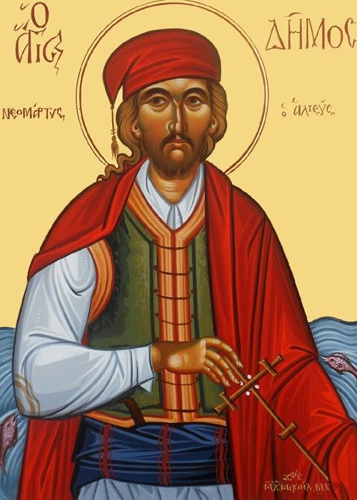IMG ST. DEMOS, Demetrios, New Martyr of Smyrna