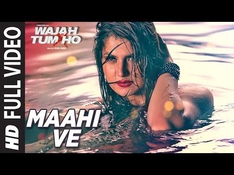 Tujhe Chaha Rab Se Bhi Jyada Lyrics - Maahi Ve - Wajah Tum Ho
