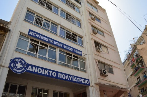 enfo.gr