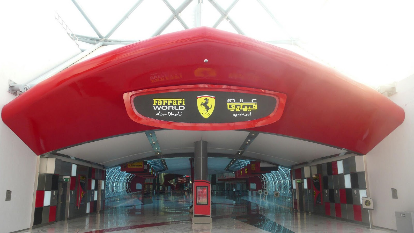Formula Rossa (World's Fastest Roller Coaster) at Ferrari World, Abu Dhabi | Welcome to KidzSpeed!