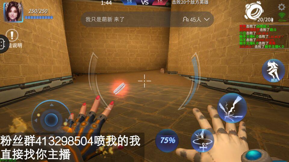 cách tải game overwatch mobile trên điện thoại