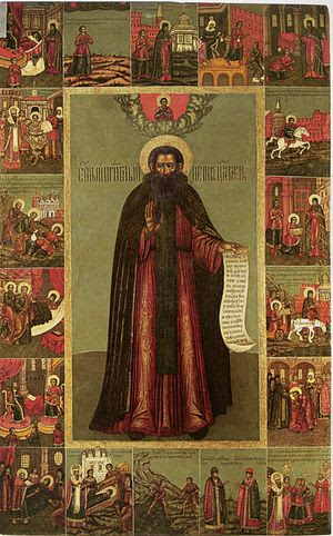 Peter Tsarevich της Horde, σε συνομιλία.  XVII-XIX αιώνα.