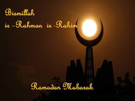 Blessings On Ramadan. Free Ramadan Mubarak eCards